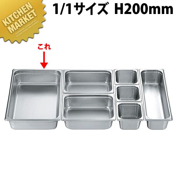本間製作所 仔犬印 KO ホテルパン2 1/1×200(28.2L) 【kmaa】