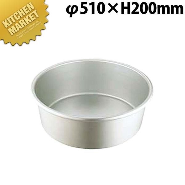 送料無料 アルマイト タライ 51cm 40.0L 【kmaa】 タライ たらい 洗い桶 アルミ アルマイト 業務用
