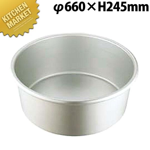 送料無料 アルマイト タライ 66cm 80.0L 【kmaa】 タライ たらい 洗い桶 アルミ アルマイト 業務用 領収書対応可能