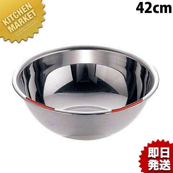 18-8色分けボール 赤 42cm(15.5L) 【kmaa】