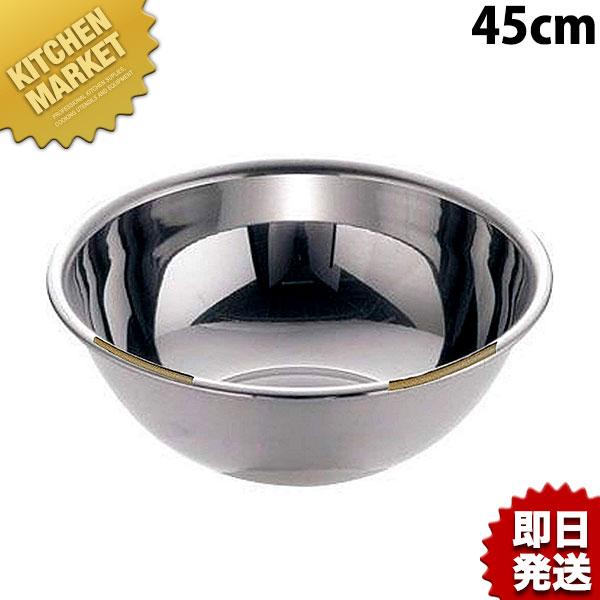 18-8色分けボール 茶 45cm(20.2L) 【kmaa】