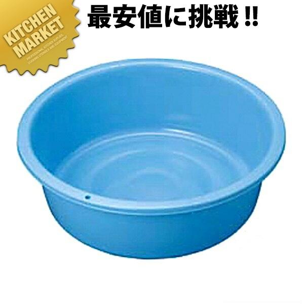 タライ 再入荷/予約販売! たらい 休み 洗い桶 プラスチック トンボ 業務用 kmaa 60型