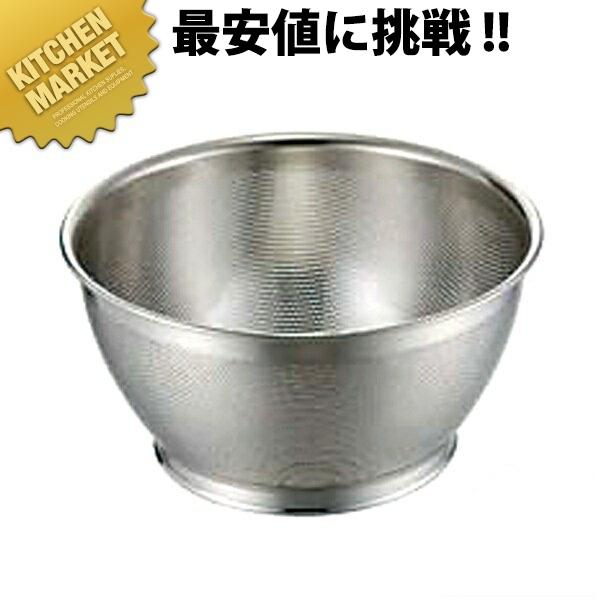 UK 18-8パンチング米揚ザル 30cm 【kmaa】