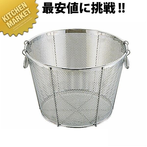 UK 18-8パンチング深型揚ザル 補強付 48cm 【kmaa】