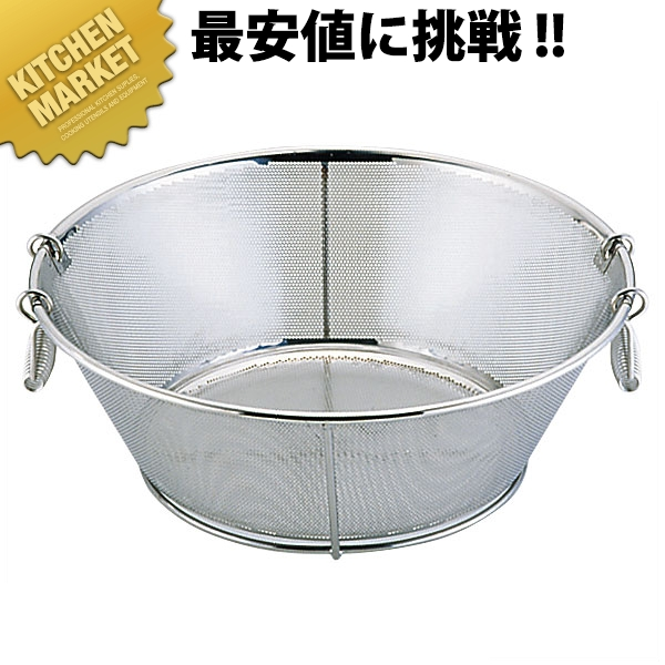 UK 18-8パンチング平底揚ザル 補強付 48cm 【kmaa】