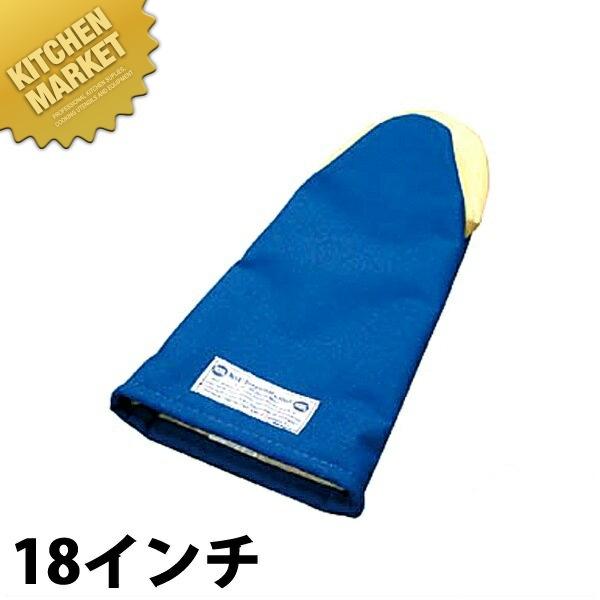 バンガード オーブン手袋 #518PLUS 18インチ 【kmaa】