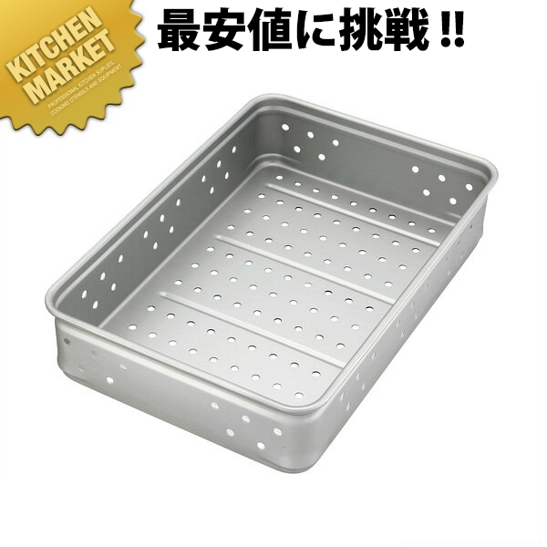 中尾アルミ キングBOX (キングボックス) パンチング 特大 120mm 【kmaa】