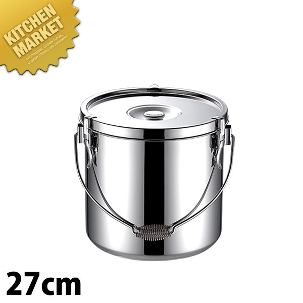 本間製作所 仔犬印 KO 18-8ステンレス 給食缶 27cm 【kmaa】