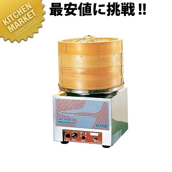 電気式 フードスチーマー HBD-80N 【kmaa】