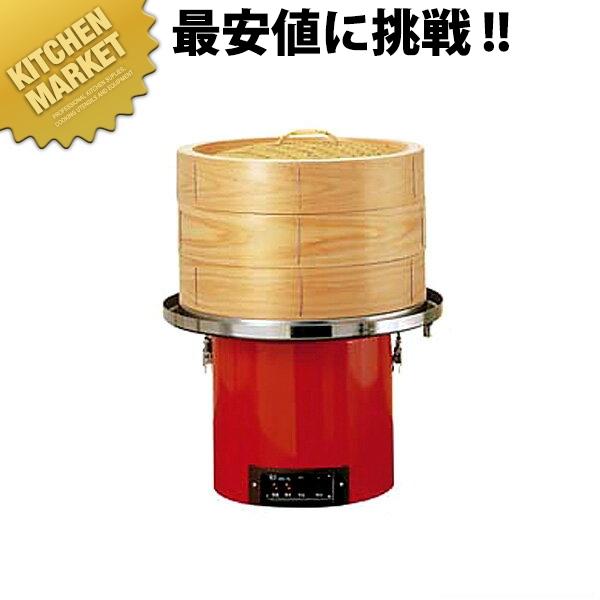 送料無料 電気式フードスチーマーHBD-5L 【kmaa】 蒸し器 点心 飲茶 電気式 業務用 領収書対応可能