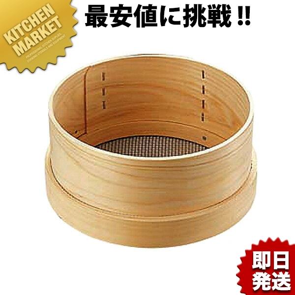 木枠 ステン張り パン粉フルイ 9寸 裏ごし器 裏ごし うらごし 粉ふるい 業務用 あす楽対応 領収書対応可能