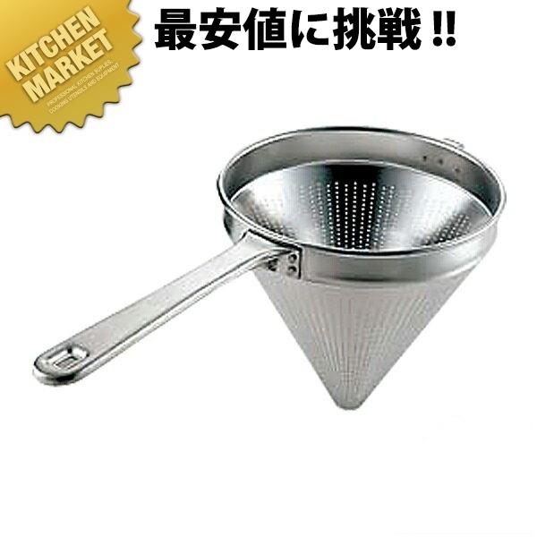 メロディー 18-8 スープ漉し 30cm 【kmaa】