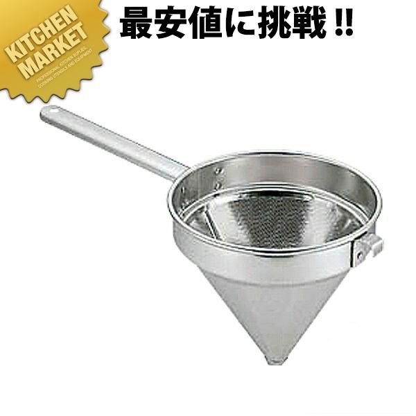 UK 18-8 スープ漉し 30cm 【kmaa】
