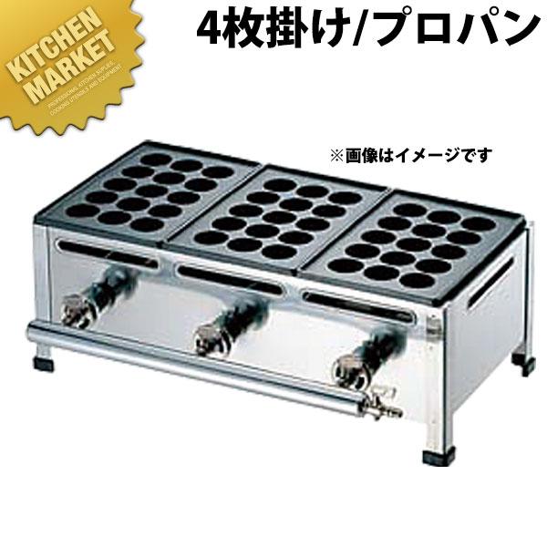 AKS たこ焼き台 15穴用 4枚掛セット LPガス(プロパン) 【運賃別途_1000】【kmaa】