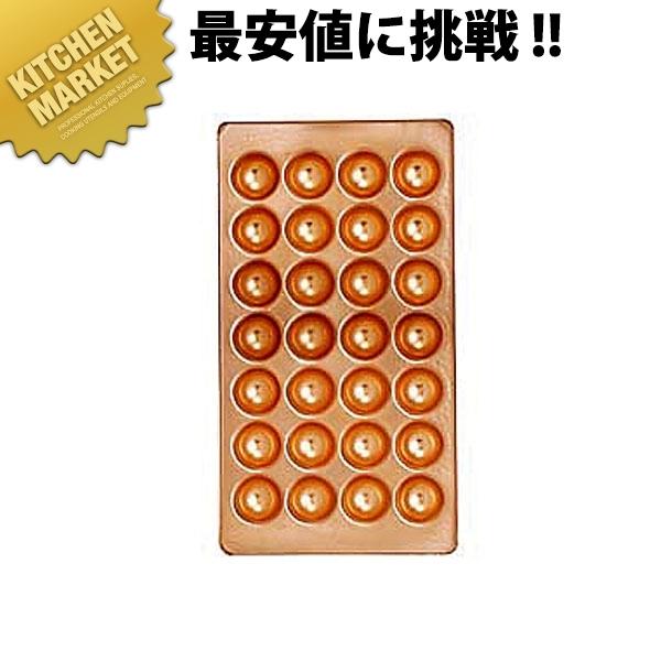 銅製 たこ焼き 天板 28穴 【運賃別途】【kmaa】