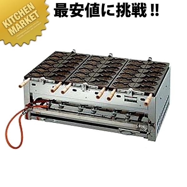 たい焼き器 ガス台 回転式 EGT4-24(4連24穴)12・13A(都市ガス)【運賃別途】【kmaa】