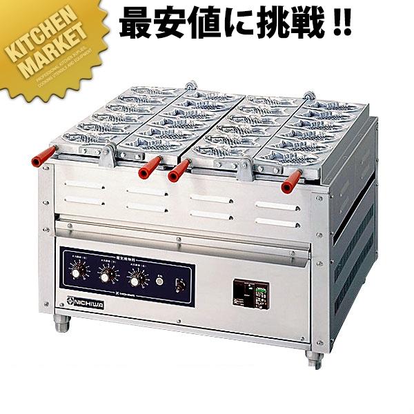 電気 重ね合わせ式 焼き物器 NG-2(2連式) たこ焼【運賃別途】【kmaa】