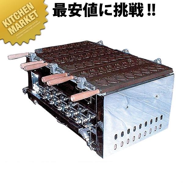 いかたこ焼台 EGIKA型 LP(プロパン) EGIKA-2-16ヶ型【運賃別途】【kmaa】