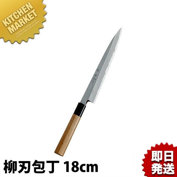 神田上作 柳刃 180mm 【kmaa】