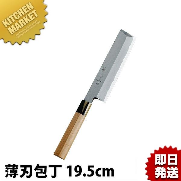 神田上作 薄刃 195mm 【kmaa】