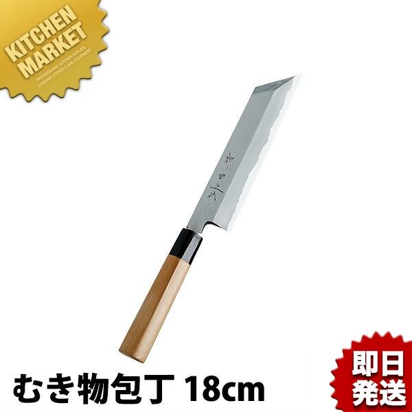 神田上作 むき物 180mm 【kmaa】