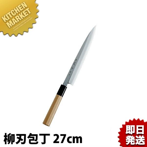 特選 神田作 柳刃 270mm 【kmaa】
