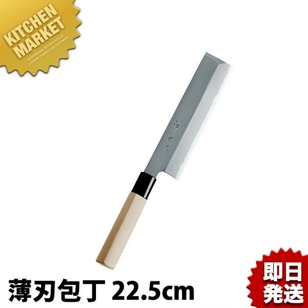 神田作 PC桂柄薄刃 225mm 【kmaa】