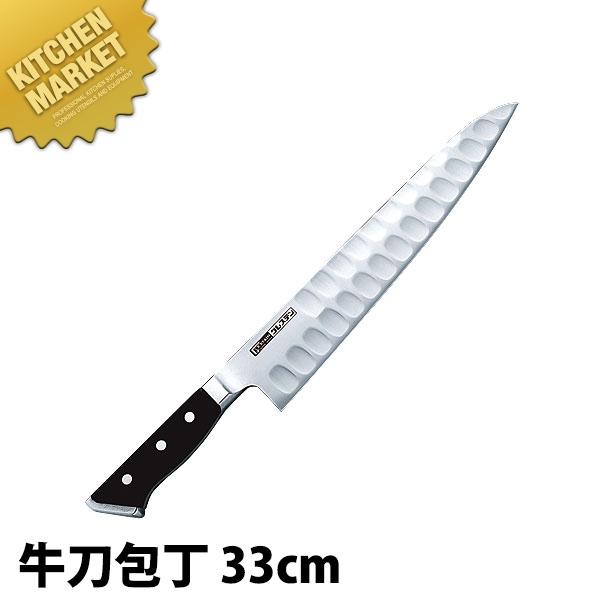 送料無料 グレステン 牛刀 733TK 33cm 【kmaa】 包丁 洋包丁 牛刀包丁 業務用牛刀包丁 ステンレス 業務用 領収書対応可能