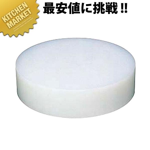 住友 プラスチック 中華まな板 [極小 100mm厚] φ350×H100mm【kmaa】