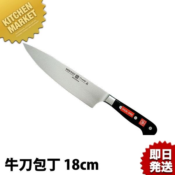 ヴォストフ スペシャルグレード DZ 牛刀 4582-18SG 18cm 【kmaa】