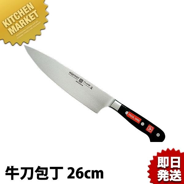 ヴォストフ スペシャルグレード DZ 牛刀 4582-26SG 26cm 【kmaa】