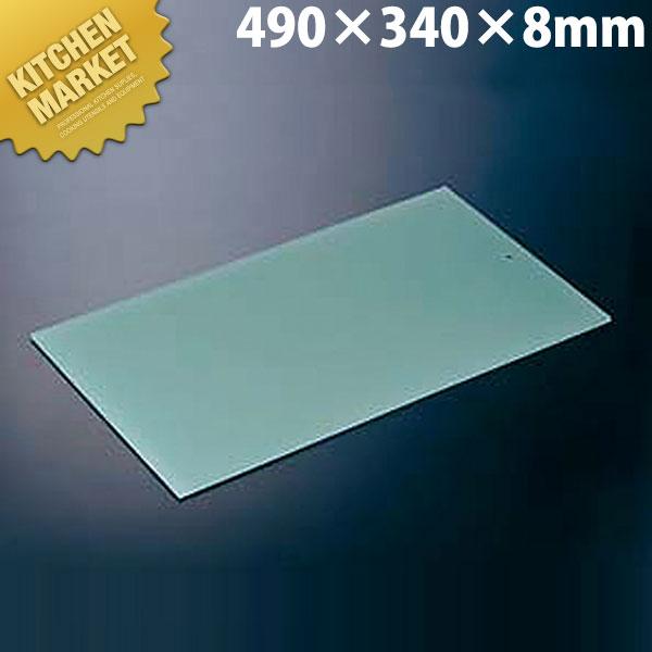 アルファー 抗菌 ソフトまな板 490×340×H8mm【運賃別途】【1000 b】まな板 抗菌 プラスチックまな板 業務用 領収書対応可能
