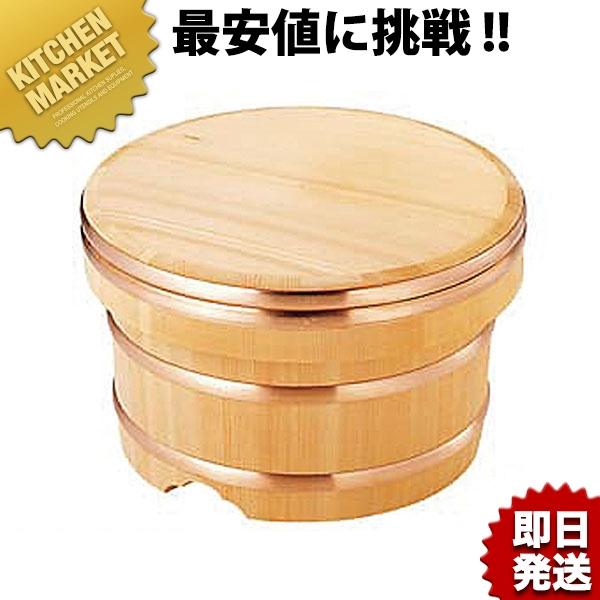 江戸びつ (サワラ製) 30cm 1.5升 【kmaa】