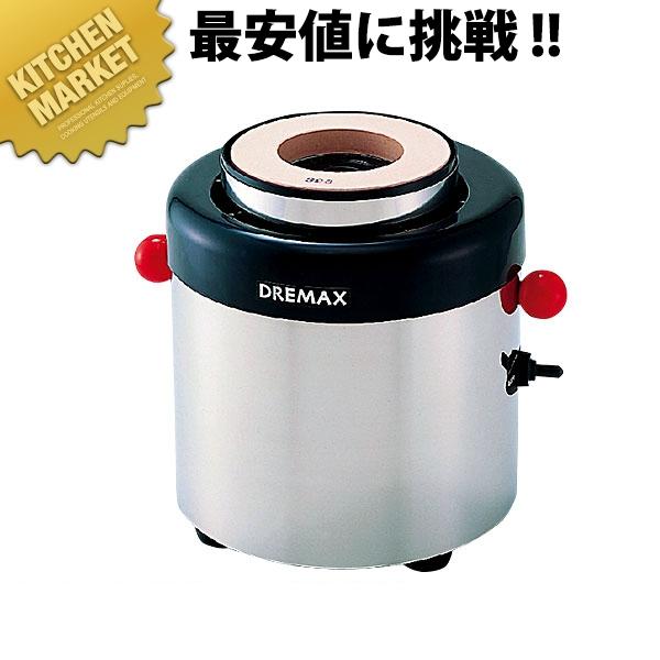 ドリマックス 水流循環研機 DX-10 【kmaa】