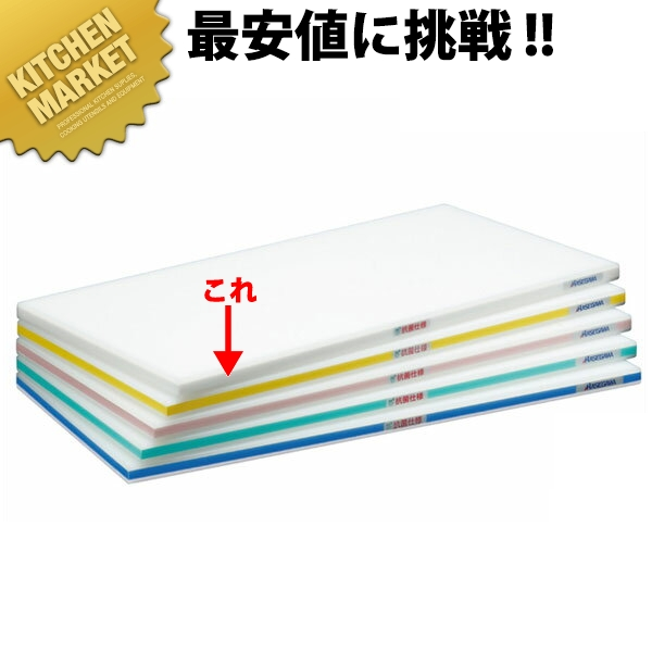 抗菌ポリエチレンかるがるまな板 標準タイプ SDK 片面5mm ホワイト 600×300×20mm 【kmaa】