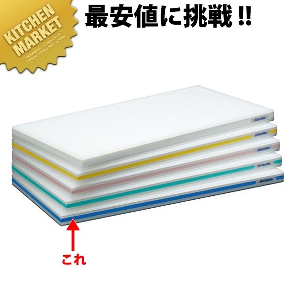 ポリエチレンおとくまな板 4層タイプ OT-04 ブルー 600×300mm【運賃別途】【700 a】【kmaa】