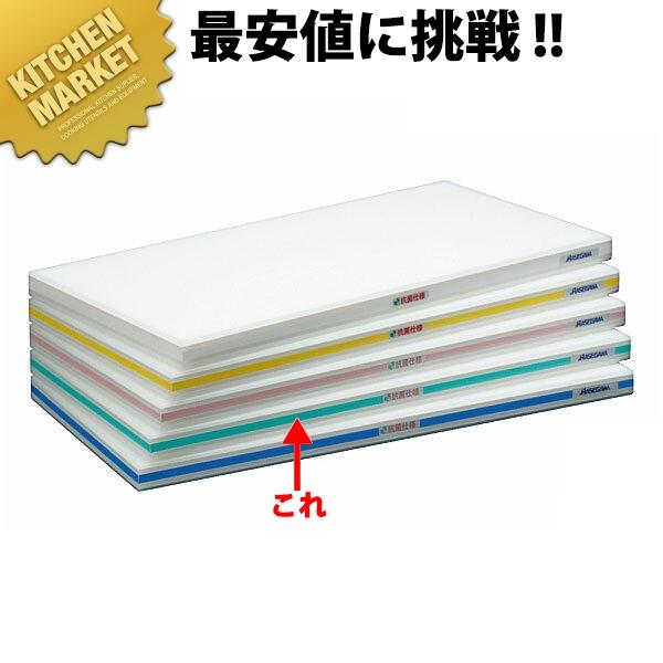 抗菌ポリエチレンおとくまな板 4層タイプ OTK-04 グリーン 600×300mm【運賃別途】【700 a】【kmaa】