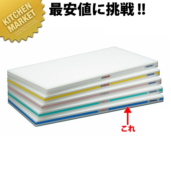 抗菌ポリエチレンおとくまな板 4層タイプ OTK-04 ブルー 500×250mm【運賃別途】【700 a】【kmaa】