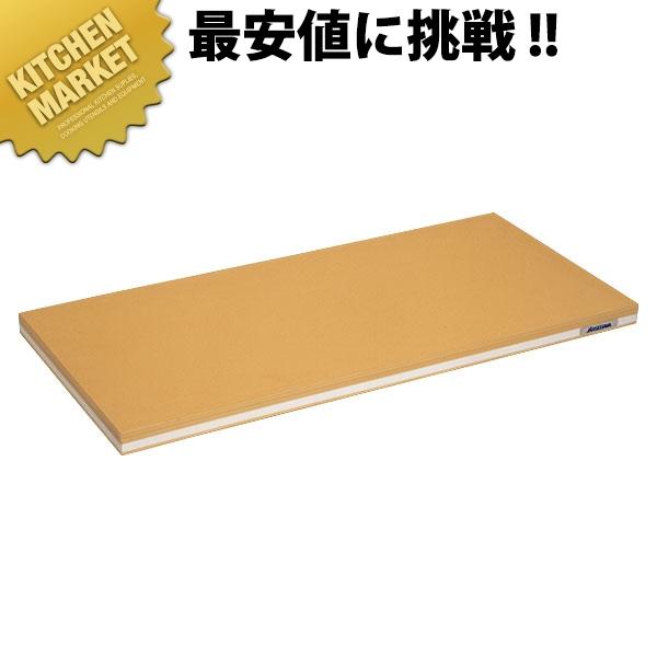 ハセガワ 抗菌ラバーラおとくまな板 ORB04 4層タイプ 800×400mm【運賃別途】【kmaa】