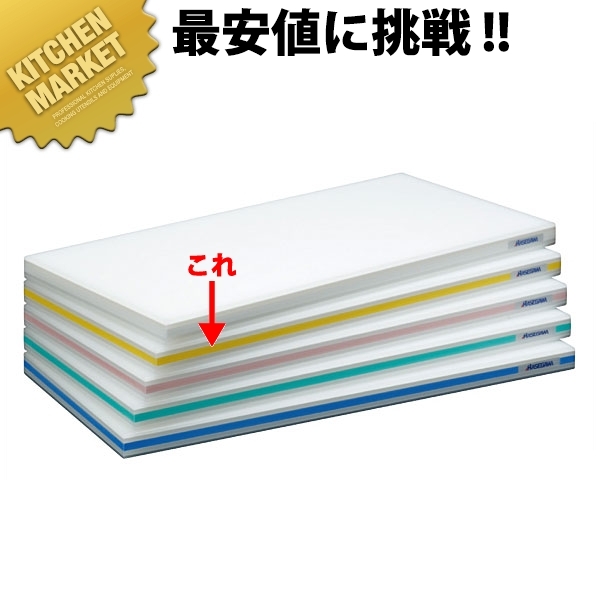 ポリエチレンおとくまな板 4層タイプ OT-04 イエロー 1500×450mm【運賃別途】【700 a】 まな板 プラスチックまな板 業務用プラスチックまな板 業務用まな板 【kmaa】【C】