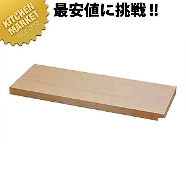 スプルス まな板 750×360×45mm 業務用 【kmaa】【C】