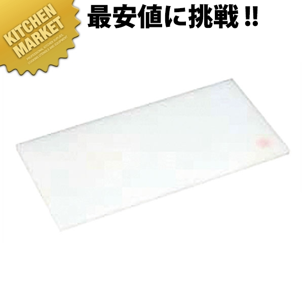 PC はがせるまな板 7号 40mm【運賃別途】【1000 C】【kmaa】まな板 プラスチックまな板 はがせる 剥がせる 業務用 領収書対応可能
