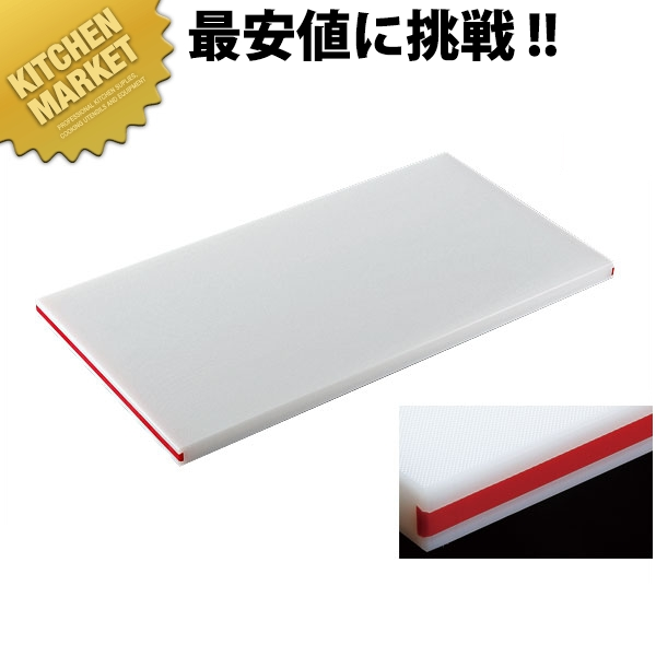 住友 スーパー耐熱まな板(カラーライン付) SSWKL赤 500×270×20mm【運賃別途】【700 b】 まな板 カラーまな板 耐熱まな板 業務用まな板 業務用プラスチックまな板 【kmaa】【C】