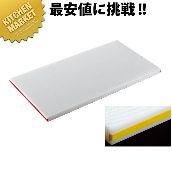 住友 スーパー耐熱まな板(カラーライン付) SSTWL黄 500×270×30mm【運賃別途】【700 b】 まな板 カラーまな板 耐熱まな板 業務用まな板 業務用プラスチックまな板 【kmaa】【C】
