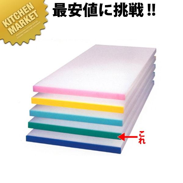 アルファー 別注カラーベルトまな板(短辺片辺) 緑 600×300mm【運賃別途】【1000 b】まな板 カラーまな板 業務用カラーまな板 業務用 領収書対応可能