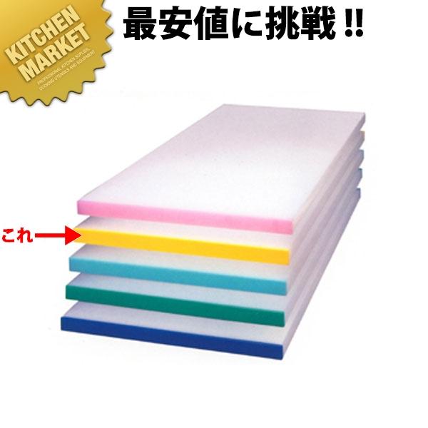アルファー 別注カラーベルトまな板(短辺片辺) 黄 700×350mm【運賃別途】【1000 B】【kmaa】まな板 カラーまな板 業務用カラーまな板 業務用 領収書対応可能