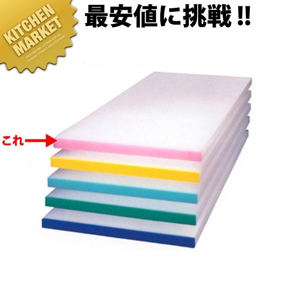 アルファー 別注カラーベルトまな板(短辺片辺) ピンク 600×300mm【運賃別途】【1000 B】【kmaa】まな板 カラーまな板 業務用カラーまな板 業務用 領収書対応可能