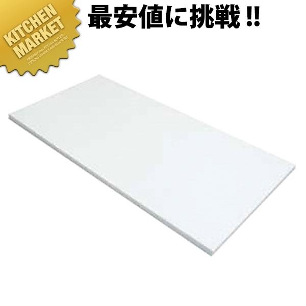 アルファ 耐熱αボード T-6 20mm【運賃別途】【1000 B】【kmaa】まな板 カラーまな板 耐熱まな板 業務用まな板 プラスチックまな板 業務用 領収書対応可能