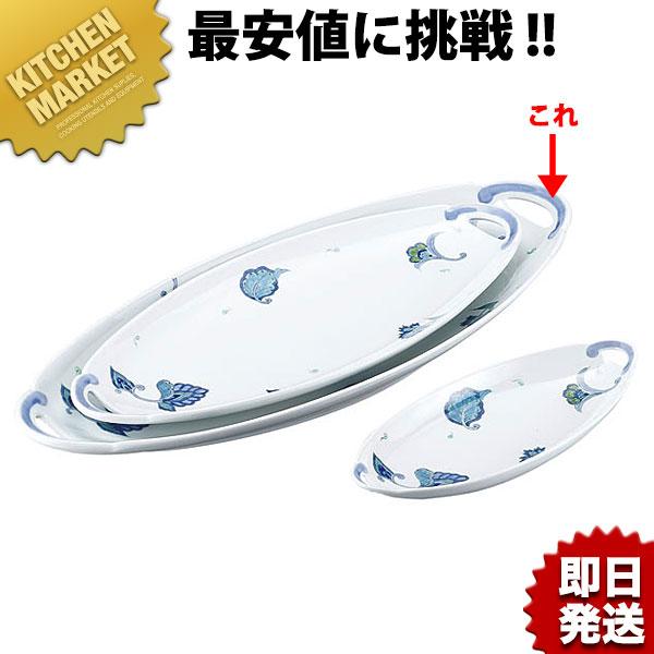 送料無料 イスラム パーティートレー 特大【kmaa】 中国料理器 洋食器 パーティープレート ブッフェ 中華特選 領収書対応可能