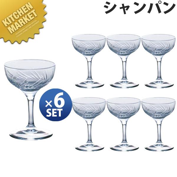 トラフ シャンパン 6ヶ入 30G34HS-E101【運賃別途】【kmaa】シャンパングラス タンブラー グラス 領収書対応可能